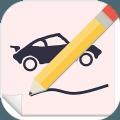 画个车手游趣味版v1.0 安卓版