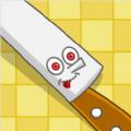你和刀子Q版v1.0 苹果版