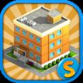 城市岛屿2趣味版v2.7.10 苹果版