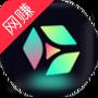 秘乐魔方5g红包版v1.0 最新版