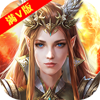 诸神国度高爆满V版v1.0.0 最新版