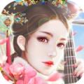 一品皇妃冒险版v1.0 苹果版