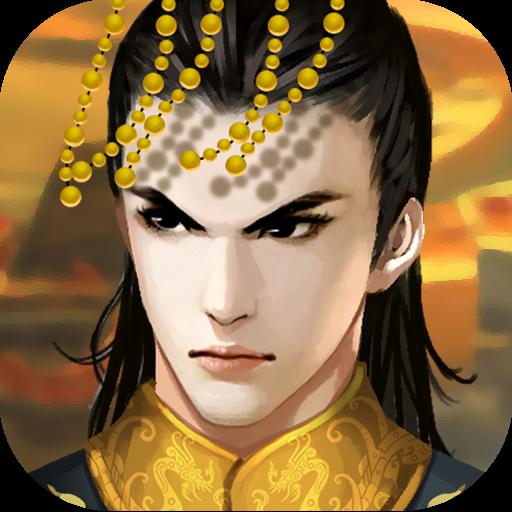 皇帝成长计划2养成版v2.0.0 安卓版