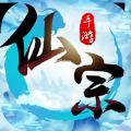 万朝仙宗玄幻版v1.0 苹果版