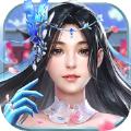 青云之巅仙侠版v1.0.0 安卓版