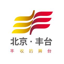 北京丰台智慧版v1.6.3 最新版v1.6.3 最新版