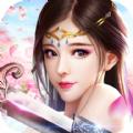 九天仙缘剧情版v1.0.0安卓版