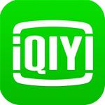 爱奇艺国际版IOS官方认证版v10.2 iPhone版