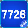 7726游戏盒APP官方版v10.1.0 无毒版
