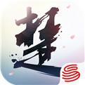 网易一梦江湖手游官方版v2.5.0 全新版