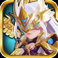 英雄领域魔幻版v1.0 元素版