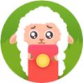 旺苍养羊达人现金红包版v1.0 安卓版
