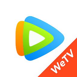 腾讯视频wetv泰国同步更新版v2.4.1.5575  官方版