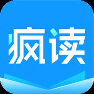 疯读小说APP无限阅读版v1.0.6.8  最新版