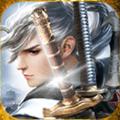 剑来蛮荒天下高爆版v1.0 最新版