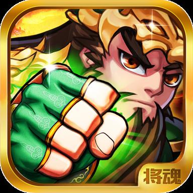将魂三国武将版v1.1.47 安卓版v1.1.47 安卓版
