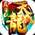 一剑江湖天龙武侠版v1.1.0.0 秒杀版