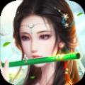 画剑飞仙情缘版v5.4.0 全新版