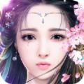 神剑画江山御剑凌空版v1.0 最新版