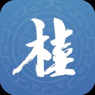 广西政务官方正式版v1.1.5 最新版v1.1.5 最新版