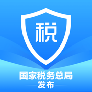 国家税务局个人所得税iOS二维码版v1.4.6 iPhone版
