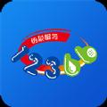 广西移动12366纳税服务平台v1.1.1 安卓版