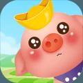 阳光养猪场新年红包版v1.4 安卓版v1.4 安卓版