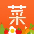 学做菜APP免费版v 4.20.36 优惠版v 4.20.36 优惠版
