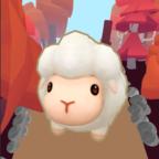 绵羊旅行手游休闲版V1.0 安卓版