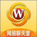 网易聊天室2020优化版v1.5.1 官方版v1.5.1 官方版