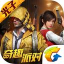 吃鸡手游国际服中文版v1.5  手机版