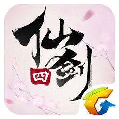 仙剑奇侠传四神秘版v2.5.0.579 苹果版