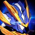 机甲大作战激斗版v1.1.1 全新版