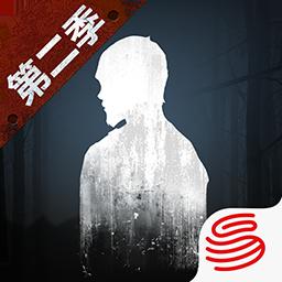 网易明日之后手游官方版v1.0.56 全v1.0.56 全新版