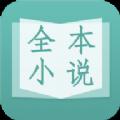 层读全本免费小说无广告版v1.3.6 全新版v1.3.6 全新版
