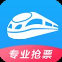 智行火车票12306抢票双通道版v8.1.1 更新版
