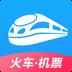智行火车票12306高铁抢票秒杀版v5.4.0 特殊版