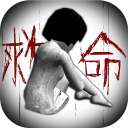驱魔人的诅咒密室版v1.0.5 免费版