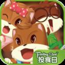三只松鼠app满299减200版v1.0 超级满减券版