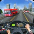 公交车司机2020单机版v1.0 手机版