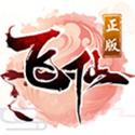 一剑飞仙浪漫情缘版v6.0.0 全新版