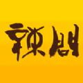 辣问互助答题神器v1.0.1 独家版
