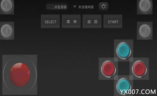 小鸡虚拟手柄免延迟版v1.1 连tv版