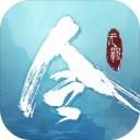 网易陈情令手游官方版v1.0 最新版