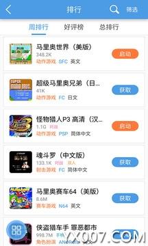小鸡模拟器官方中文版v1.7.9 安卓版