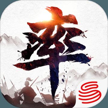 网易率土之滨手游官方版v2.3.5 全新版