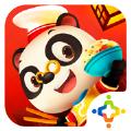 熊猫博士亚洲餐厅单机汉化版v1.21 免费版