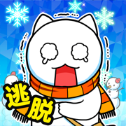 白猫与冰之城快速逃脱版v1.0  ios版