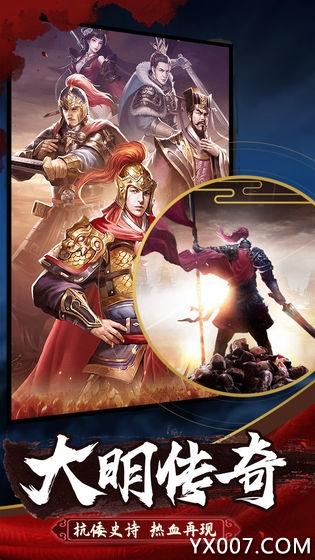 华夏英雄传官方正式版v1.1.0.00470003 最新版