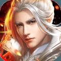 风驰幽林之灵妖修仙爆神装版v1.1.1 免费版